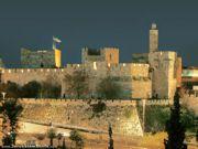 move_israel